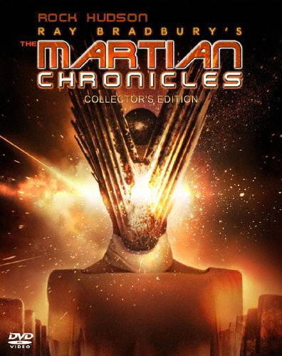 【送料無料】火星年代記 DVD-BOX/ロック・ハドソン[DVD]【返品種別A】