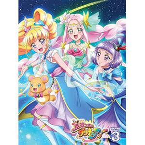 【送料無料】魔法つかいプリキュア! Blu-ray vol.3/アニメーション[Blu-ray]【返品種別A】