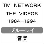 【送料無料】[枚数限定][限定版][先着特典付]TM NETWORK THE VIDEOS 1984-1994/TM NETWORK[Blu-ray]【返品種別A】