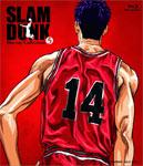 【送料無料】SLAM DUNK Blu-ray Collection VOL.5/アニメーション[Blu-ray]【返品種別A】