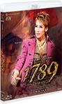【送料無料】『1789―バスティーユの恋人たち―』/宝塚歌劇団月組[Blu-ray]【返品種別A】