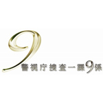 【送料無料】警視庁捜査一課9係 2013 DVD-BOX/渡瀬恒彦[DVD]【返品種別A】