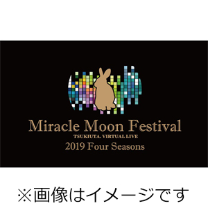 【送料無料】【BD】ツキウタ。 Miracle Moon Festival -TSUKIUTA.VIRTUAL LIVE 2019 Four Seasons-/イベント[Blu-ray]【返品種別A】