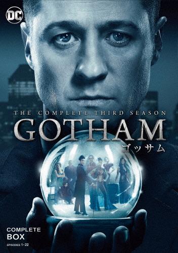 【送料無料】GOTHAM/ゴッサム〈サード・シーズン〉 コンプリート・ボックス/ベン・マッケンジー[DVD]【返品種別A】