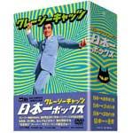 【送料無料】クレージーキャッツ 日本一ボックス/植木等[DVD]【返品種別A】