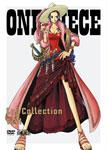 """【送料無料】ONE PIECE Log Collection """"VIVI"""