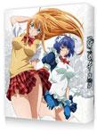 【送料無料】一騎当千 Dragon Destiny Blu-ray BOX/アニメーション[Blu-ray]【返品種別A】