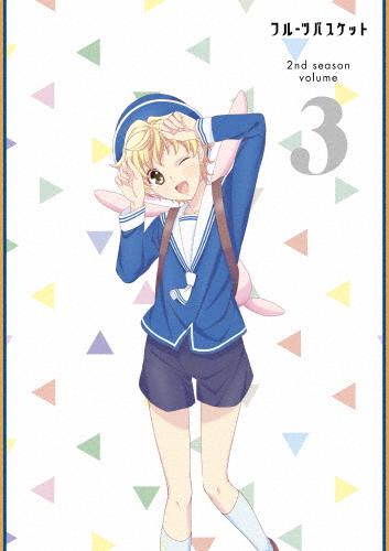 【送料無料】フルーツバスケット 2nd season Vol.3(DVD)/アニメーション[DVD]【返品種別A】