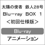 【送料無料】[枚数限定][限定版]太陽の使者 鉄人28号 Blu-ray BOX 1<初回仕様版>/アニメーション[Blu-ray]【返品種別A】