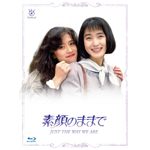 【送料無料】素顔のままで Blu-ray BOX/安田成美,中森明菜[Blu-ray]【返品種別A】