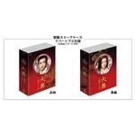 【送料無料】大奥~誕生[有功・家光篇]DVD-BOX/堺雅人[DVD]【返品種別A】, NSTショッピング:7f457010 --- data.gd.no