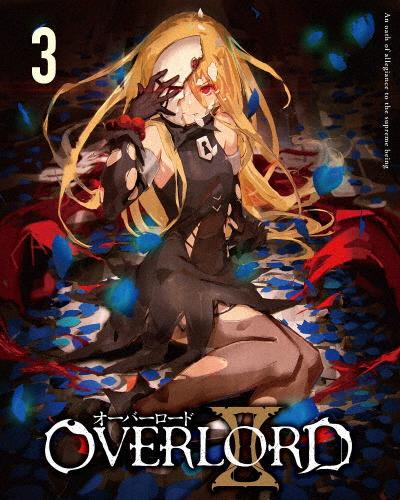 【送料無料】オーバーロードII 3【Blu-ray】/アニメーション[Blu-ray]【返品種別A】