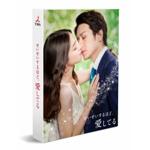 【送料無料】せいせいするほど、愛してる Blu-ray BOX/武井咲[Blu-ray]【返品種別A】