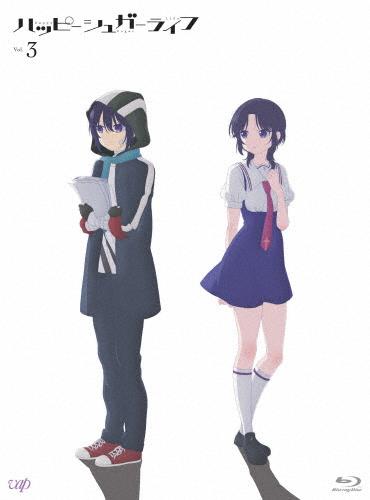 【送料無料】ハッピーシュガーライフ Vol.3/アニメーション[Blu-ray]【返品種別A】