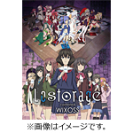 【送料無料】[枚数限定][限定版]Lostorage conflated WIXOSS 1<カード付初回生産限定版>/アニメーション[DVD]【返品種別A】