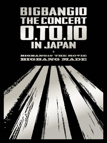 【送料無料】[枚数限定][限定版]BIGBANG10 THE CONCERT:0.TO.10 IN JAPAN+BIGBANG10 THE MOVIE BIGBANG MADE -DELUXE EDITION-/BIGBANG[DVD]【返品種別A】