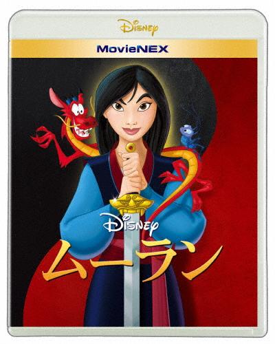 送料無料 最安値に挑戦 枚数限定 ムーラン MovieNEX 送料無料 激安 お買い得 キ゛フト アニメーション Blu-ray 返品種別A