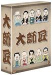 【送料無料】大師匠/柳家さん喬[DVD]【返品種別A】