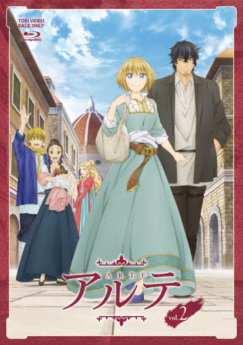 【送料無料】アルテ VOL.2/アニメーション[Blu-ray]【返品種別A】