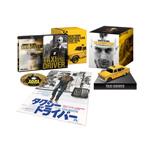 【送料無料】[枚数限定][限定版]コロンビア映画90周年記念『タクシードライバー』BOX/ロバート・デ・ニーロ[Blu-ray]【返品種別A】