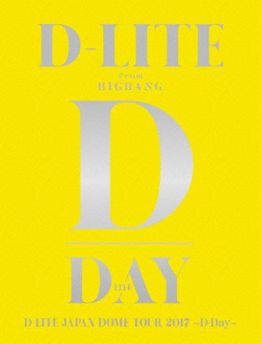 【送料無料】[枚数限定][限定版]D-LITE JAPAN 2017 DOME TOUR TOUR 2017 ~D-Day~(初回生産限定盤) DOME/D-LITE(from BIGBANG)[Blu-ray]【返品種別A】, タイヤスクエアミツヤ:5d0e3294 --- data.gd.no