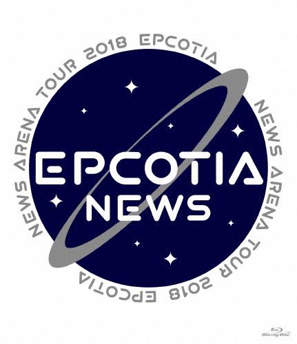 【送料無料】NEWS ARENA TOUR 2018 EPCOTIA【Blu-ray2枚組/通常盤】/NEWS[Blu-ray]【返品種別A】