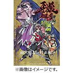 送料無料 牙狼-紅蓮ノ月- Blu-ray 上質 BOX 返品種別A 2 贈呈 アニメーション