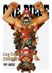 "【送料無料】ONE PIECE Log Collection ""CHOPPER"