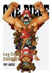 """【送料無料】ONE PIECE Log Collection """"CHOPPER"""