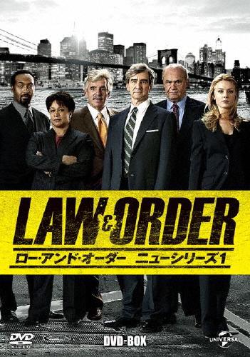 【送料無料】LAW&ORDER/ロー・アンド・オーダー〈ニューシリーズ1〉 DVD-BOX/デニス・ファリーナ[DVD]【返品種別A】