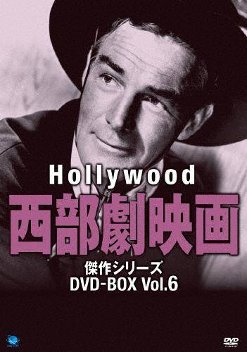 【送料無料】ハリウッド西部劇映画傑作シリーズ DVD-BOX Vol.6/チャールス・ビックフォード[DVD]【返品種別A】