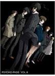 【送料無料】[枚数限定][限定版]PSYCHO-PASS サイコパス VOL.8 DVD/アニメーション[DVD]【返品種別A】