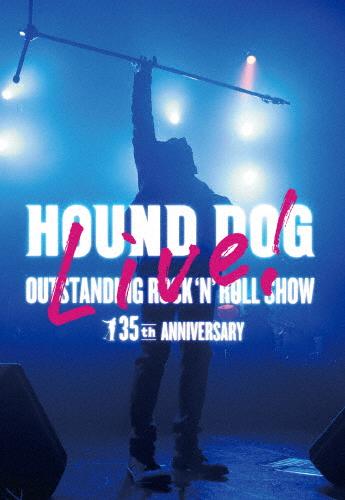 【送料無料】HOUND DOG 35th ANNIVERSARY「OUTSTANDING ROCK'N'ROLL SHOW」/HOUND DOG[DVD]【返品種別A】