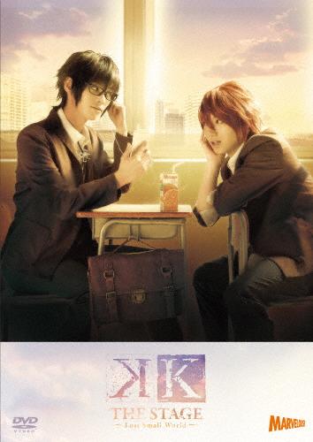 【送料無料】舞台『K -Lost Small World-』(DVD)/植田圭輔[DVD]【返品種別A】