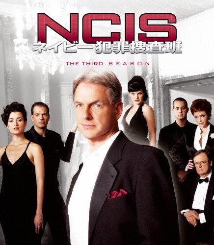 送料無料 NCIS ストアー ネイビー犯罪捜査班 シーズン3 トク選BOX 超激得SALE ハーモン マーク DVD 返品種別A