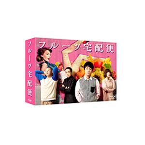 【送料無料】フルーツ宅配便 Blu-ray BOX/濱田岳[Blu-ray]【返品種別A】
