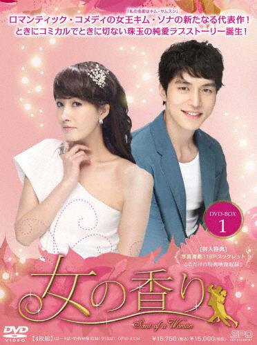 【送料無料】女の香り DVD-BOX 1/キム・ソナ[DVD]【返品種別A】