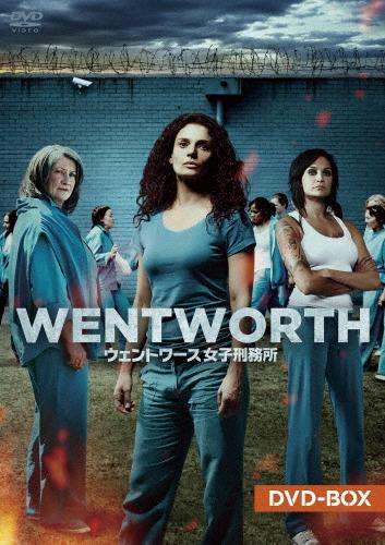【送料無料】ウェントワース女子刑務所 DVD-BOX/ダニエル・コーマック[DVD]【返品種別A】
