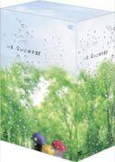 【送料無料】いま、会いにゆきます 5巻BOX/ミムラ[DVD]【返品種別A】