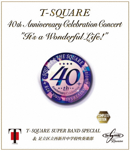 "【送料無料】40th Anniversary Celebration Concert""It's a Wonderful Life!"