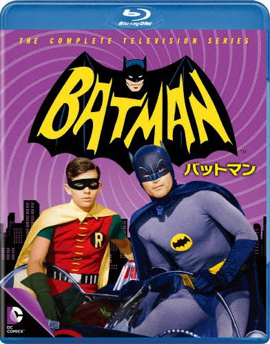 【送料無料】バットマン TV<シーズン1-3> ブルーレイ全巻セット/アダム・ウェスト[Blu-ray]【返品種別A】