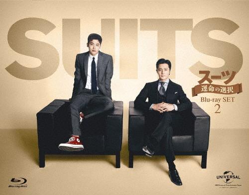 【送料無料】SUITS/スーツ~運命の選択~ Blu-ray SET2/チャン・ドンゴン[Blu-ray]【返品種別A】