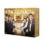 【送料無料】ホテルコンシェルジュ Blu-ray BOX/西内まりや[Blu-ray]【返品種別A】