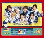 【送料無料】ジャニーズWEST LIVE TOUR 2019 WESTV!(通常仕様)【Blu-ray】/ジャニーズWEST[Blu-ray]【返品種別A】