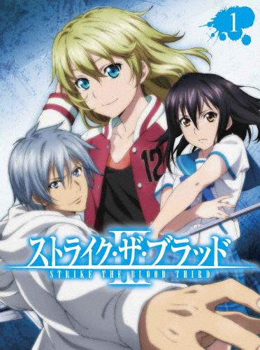 【送料無料】[限定版]ストライク・ザ・ブラッドIII OVA Vol.1<初回仕様版>/アニメーション[Blu-ray]【返品種別A】