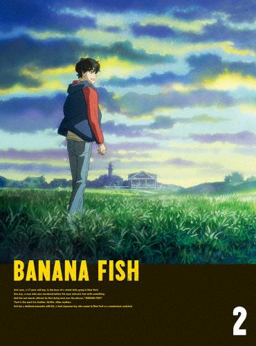 【送料無料】[限定版]BANANA FISH Blu-ray Disc BOX 2【完全生産限定版】/アニメーション[Blu-ray]【返品種別A】