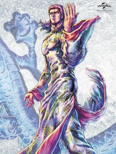 【送料無料】[限定版]蒼天の拳 REGENESIS 第2巻<初回生産限定版>/アニメーション[Blu-ray]【返品種別A】