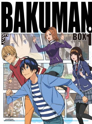 【送料無料】バクマン。2ndシリーズ BD-BOX1/アニメーション[Blu-ray]【返品種別A】