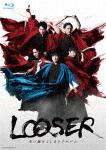 【送料無料】舞台「LOOSER 失い続けてしまうアルバム」Blu-ray/崎山つばさ[Blu-ray]【返品種別A】