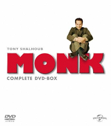 【送料無料】【NBC全シリーズコンプリート】名探偵モンク コンプリート DVD BOX/トニー・シャルーブ[DVD]【返品種別A】